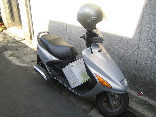 Xbox and Scooter