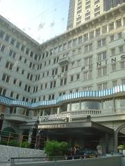 43.半島酒店