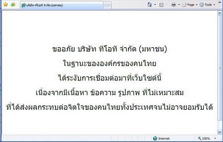bcoms20078251759271