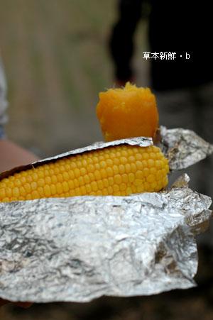 烤地瓜+烤甜玉米