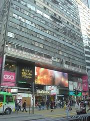 42.重慶大廈