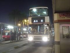 87.尖沙咀巴士總站