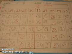 20061213_201158_tn