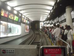 42.太平山纜車站 (山下)