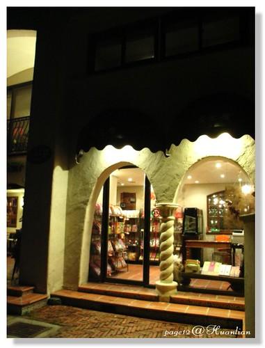 [花蓮] 理想大地VS悅來(遠來)飯店夜景 @ page12的旅遊BLOG :: 痞客邦