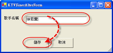 新增歌手3.jpg