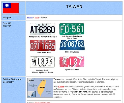 license_plates (by joaoko)