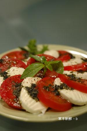 Mozzarella + 蕃茄