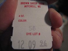 brown sheep yarn 004