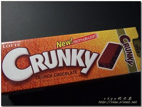 樂天 Crunky 脆心巧克力