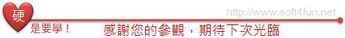 [網站推薦] 第二片正妹牆 - HaSaoWall(哈燒牆) 2371161840_ed1cc279c3