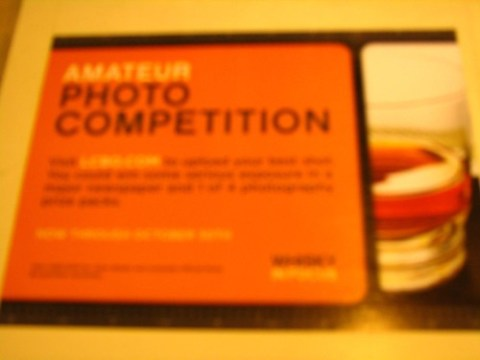 LCBO Photocontest