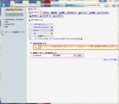 Create Database for WordPress on phpMyAdmin