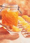 342-confiture-orange-entieres