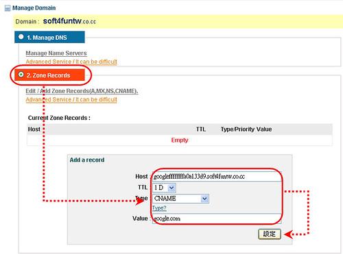 [網站推薦] 免費域名+ Google Site免費網頁空間+ 10G大容量增肥術 2969750952_b67ce08e19
