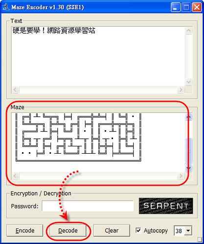 [文書相關] 迷宮版火星文加密/翻譯器 - MazeEncoder 2228728298_83faf19d63