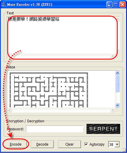 [文書相關] 迷宮版火星文加密/翻譯器 - MazeEncoder 2227936225_804382eefe