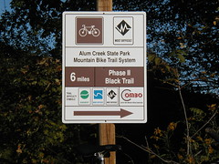 Alum Creek Phase 2 Sign