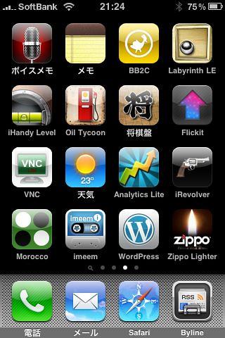 My iPhone 3