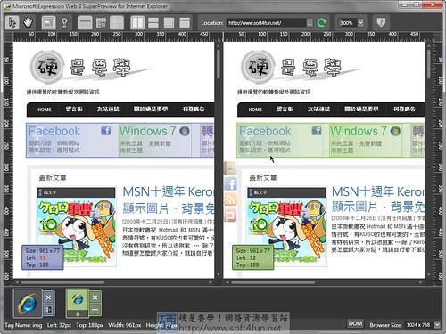 3+1款 IE 瀏覽器網頁相容性測試工具 4223593407_dfa0751896