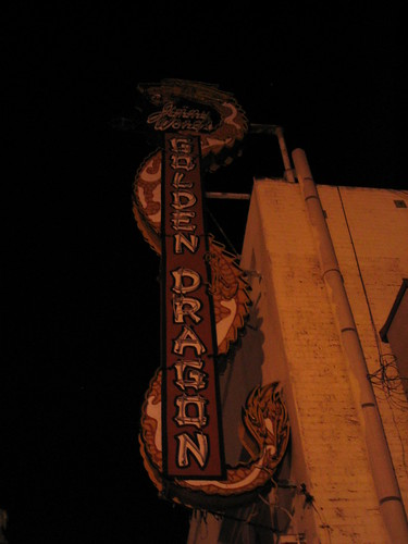 Unlit Golden Dragon signage