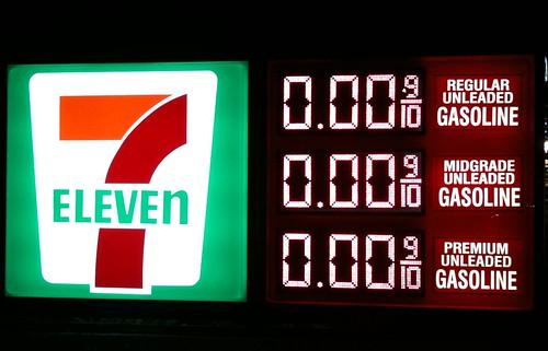 Best Gas Price Ever!