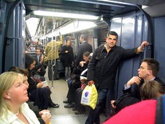 Image of commuters on a Metro train