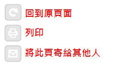 網頁內容太雜亂,一個步驟化繁為簡:READABILITY 3750886671_59bc41e70d