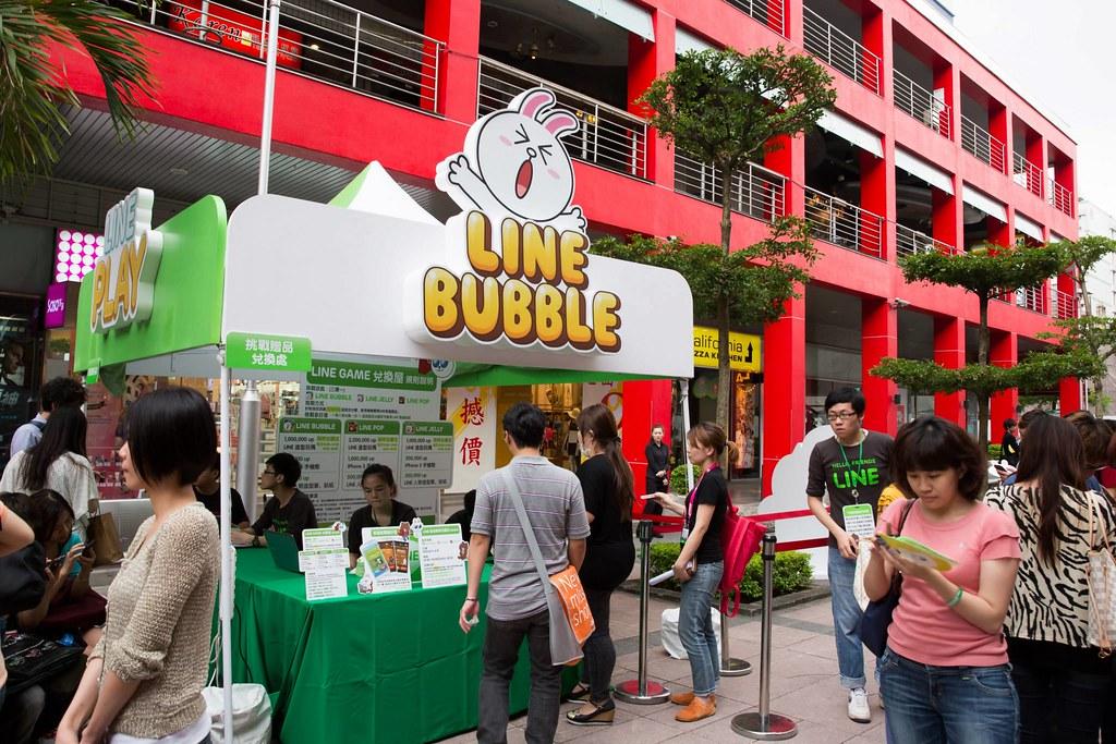 LINE Games 體驗屋與採訪 @3C 達人廖阿輝