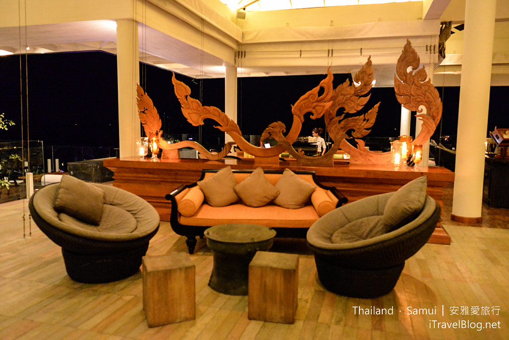 InterContinental Samui Baan Taling Ngam Resort 90