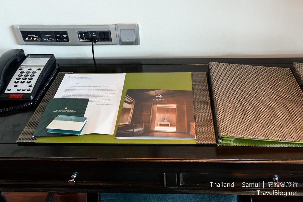 InterContinental Samui Baan Taling Ngam Resort 58
