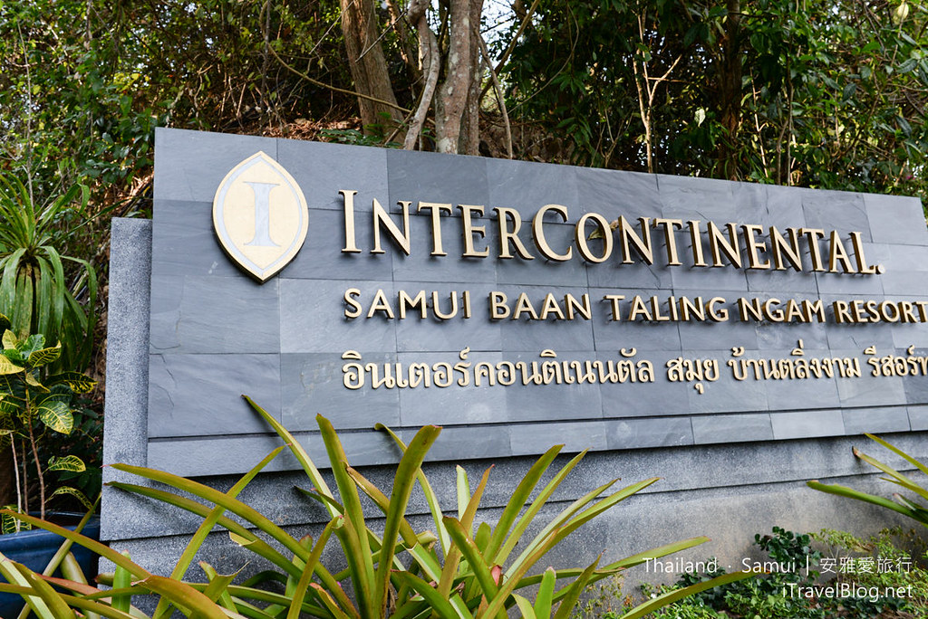 InterContinental Samui Baan Taling Ngam Resort 02