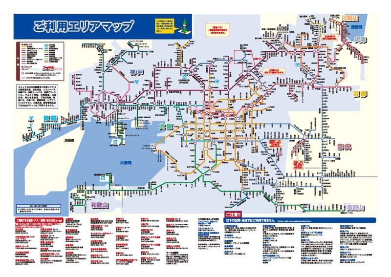 kihon_map