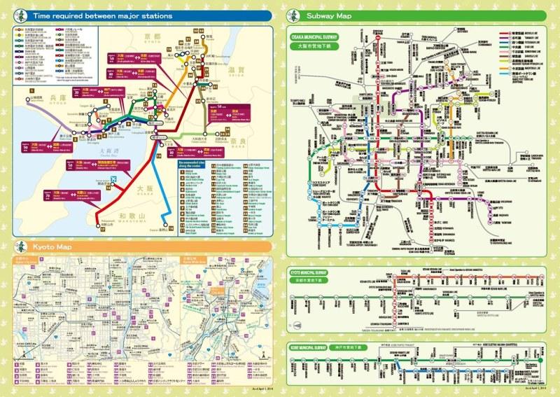 KANSAI THRU PASS MAP 2