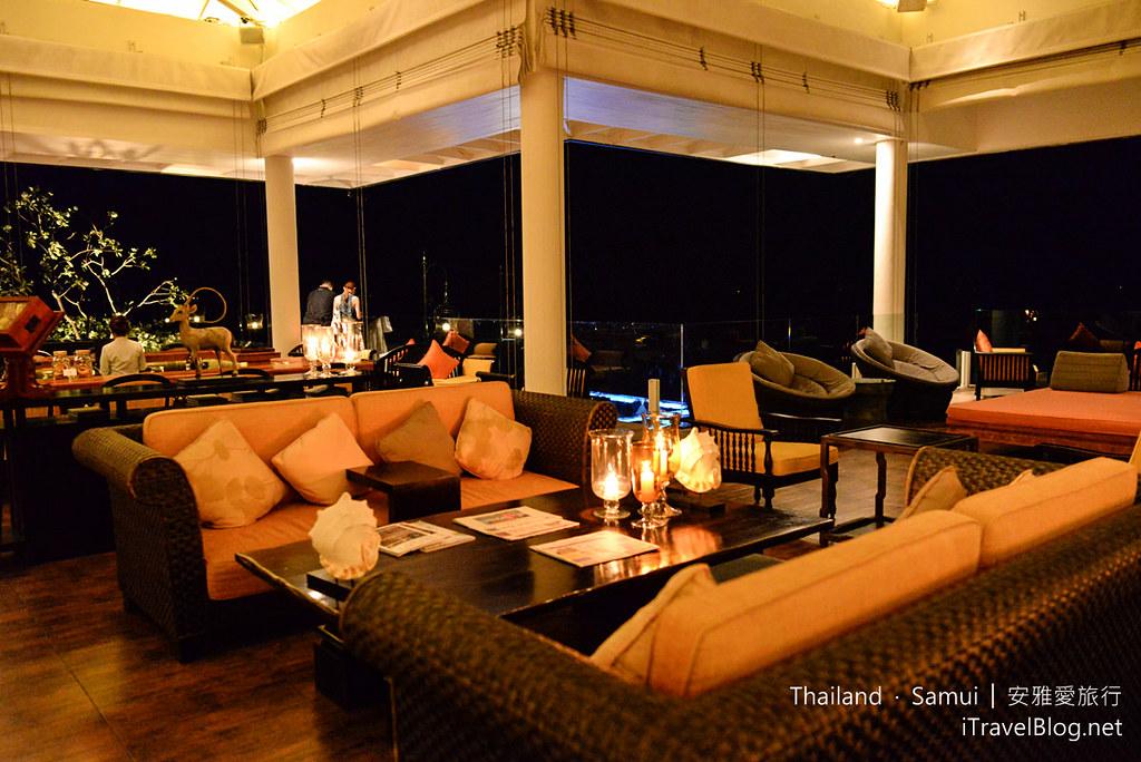 InterContinental Samui Baan Taling Ngam Resort 88