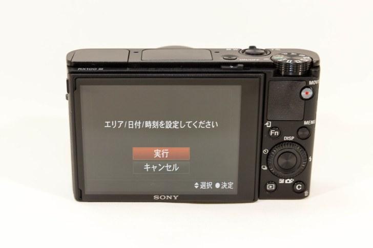 4X3A3384.jpg
