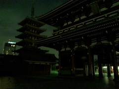 F-01A 夜景モード