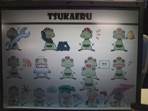 Mashup Seminar in FUKUI