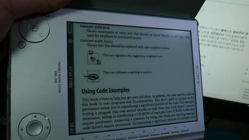 PDFLRF를 쓰면 확대 버튼과 달리 그림이나 문서 레이아웃이 깨지지 않는다.