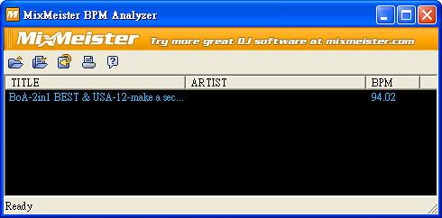 音樂節奏分析器 MixMeister BPM Analyzer  3709680956_91f4b6aa62
