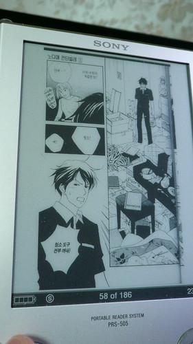 흑백 일본 만화는 보기 좋다