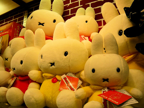 Miffy Family