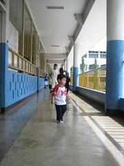 Walking the Halls of Education