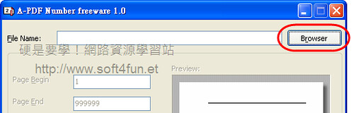 A-PDF Number:在PDF文件直接加上頁碼 2983429521_72b88ea0bb
