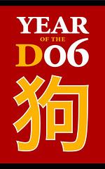 Chinese New Year eCard - Dog 06