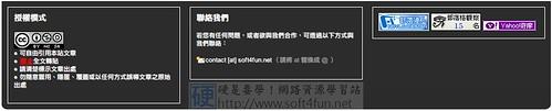 [硬佈告欄] 重新認識硬是要學的新介面 3613342308_0da8d41ac6