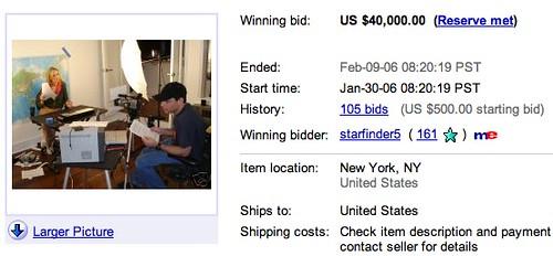 Rocketboom 40k eBay ad