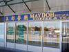 Maydoh 1