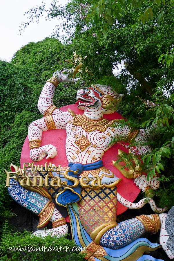 Fantasea Phuket-5