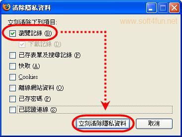[實用技巧] 查詢網站瀏覽次數,看過幾次馬上就知道 3493870524_96f86900ec